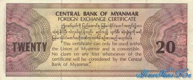 http://homonumi.ru/pic/n/Burma/P-FX4-b.jpg
