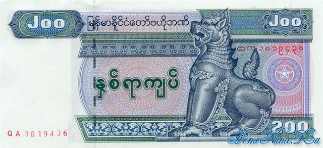 http://homonumi.ru/pic/n/Burma/P-New1-f.jpg