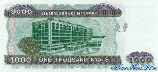 http://homonumi.ru/pic/n/Burma/P-New3-b.jpg