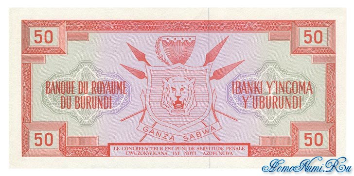 http://homonumi.ru/pic/n/Burundi/P-11a-b.jpg
