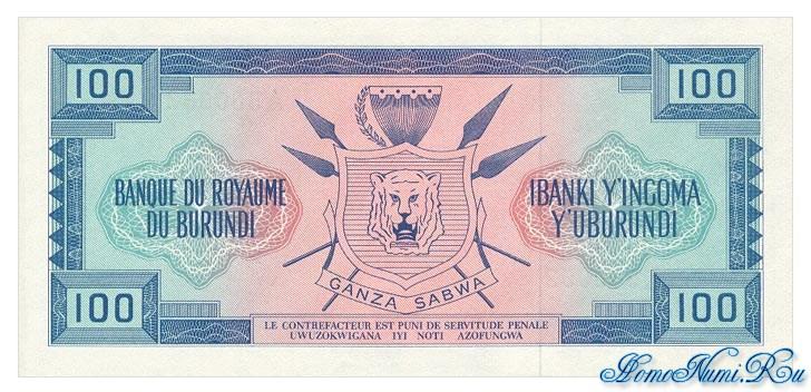http://homonumi.ru/pic/n/Burundi/P-12a-b.jpg