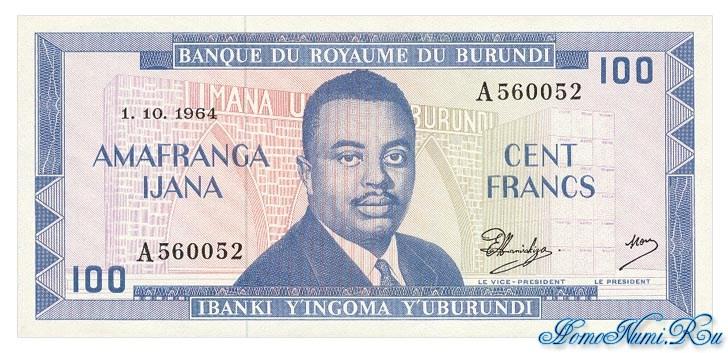 http://homonumi.ru/pic/n/Burundi/P-12a-f.jpg