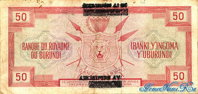 http://homonumi.ru/pic/n/Burundi/P-16a-b.jpg