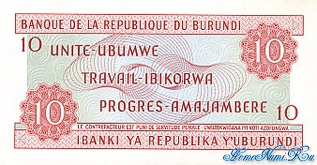 http://homonumi.ru/pic/n/Burundi/P-20a-b.jpg