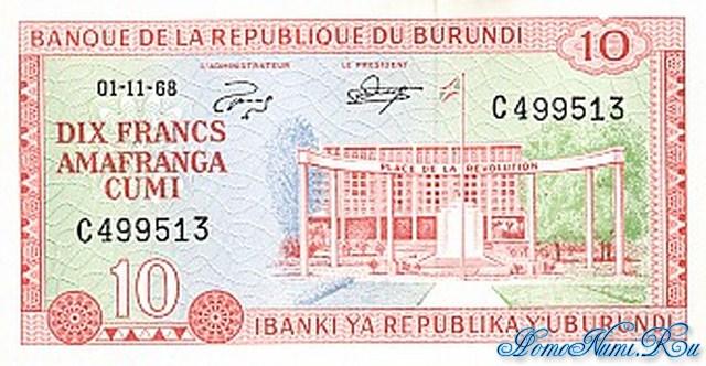 http://homonumi.ru/pic/n/Burundi/P-20a-f.jpg