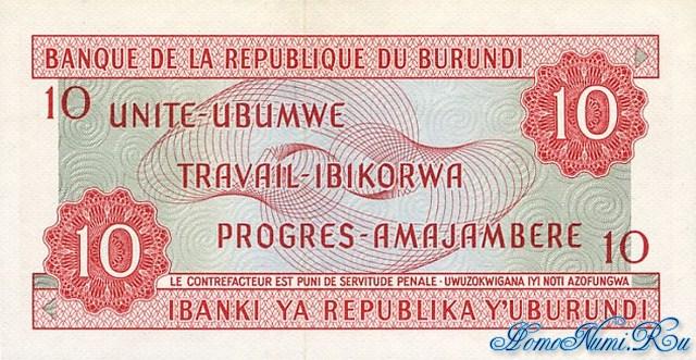 http://homonumi.ru/pic/n/Burundi/P-20b-b.jpg
