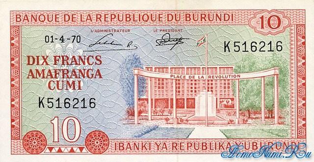 http://homonumi.ru/pic/n/Burundi/P-20b-f.jpg