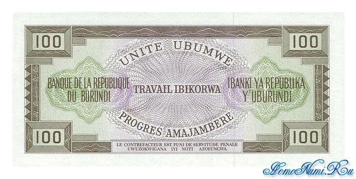 http://homonumi.ru/pic/n/Burundi/P-23b-b.jpg