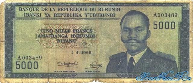 http://homonumi.ru/pic/n/Burundi/P-26a-f.jpg