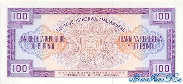 http://homonumi.ru/pic/n/Burundi/P-29-b.jpg