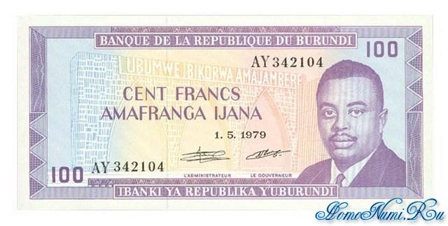 http://homonumi.ru/pic/n/Burundi/P-29a-f.jpg
