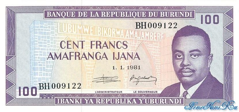 http://homonumi.ru/pic/n/Burundi/P-29b-f.jpg