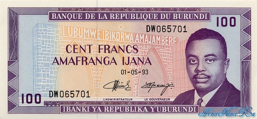 http://homonumi.ru/pic/n/Burundi/P-29c-f.jpg