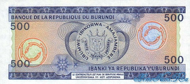 http://homonumi.ru/pic/n/Burundi/P-30b-b.jpg