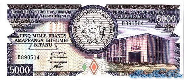 http://homonumi.ru/pic/n/Burundi/P-32c-f.jpg