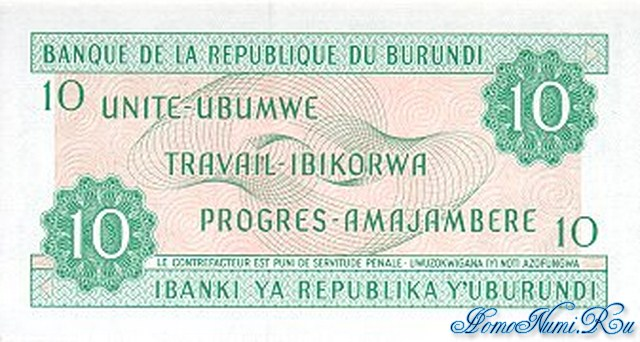 http://homonumi.ru/pic/n/Burundi/P-33a-b.jpg