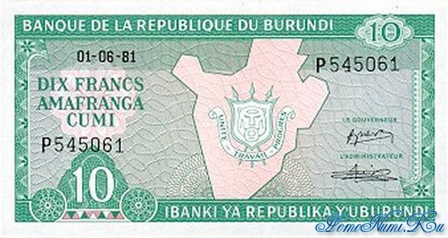 http://homonumi.ru/pic/n/Burundi/P-33a-f.jpg