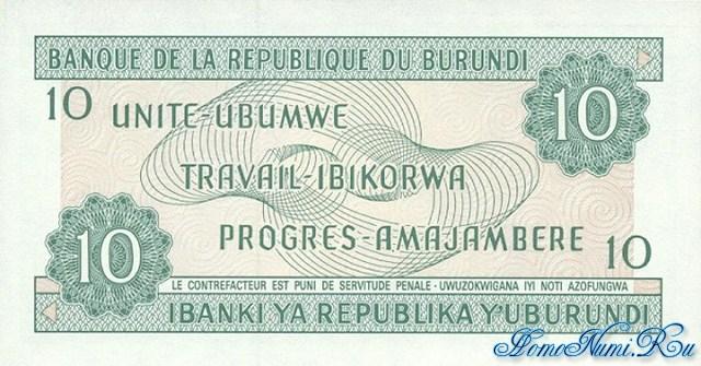http://homonumi.ru/pic/n/Burundi/P-33b-b.jpg