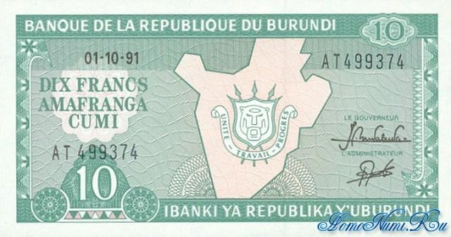 http://homonumi.ru/pic/n/Burundi/P-33b-f.jpg