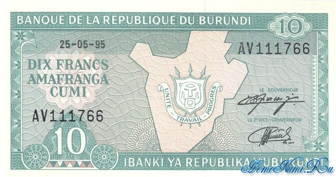 http://homonumi.ru/pic/n/Burundi/P-33c-f.jpg