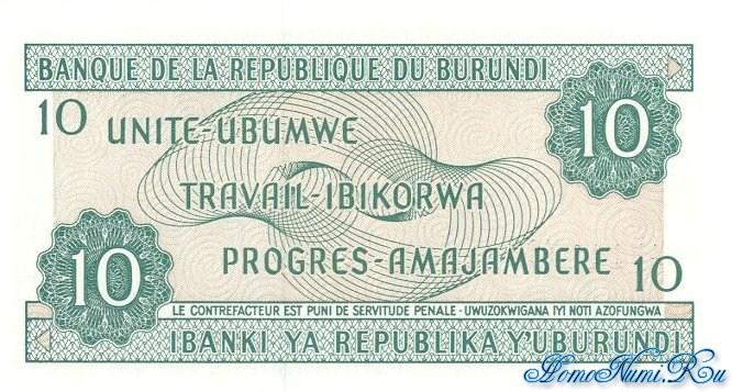 http://homonumi.ru/pic/n/Burundi/P-33d-b.jpg