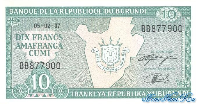 http://homonumi.ru/pic/n/Burundi/P-33d-f.jpg