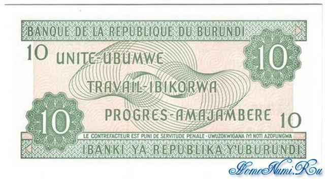 http://homonumi.ru/pic/n/Burundi/P-33da-b.jpg