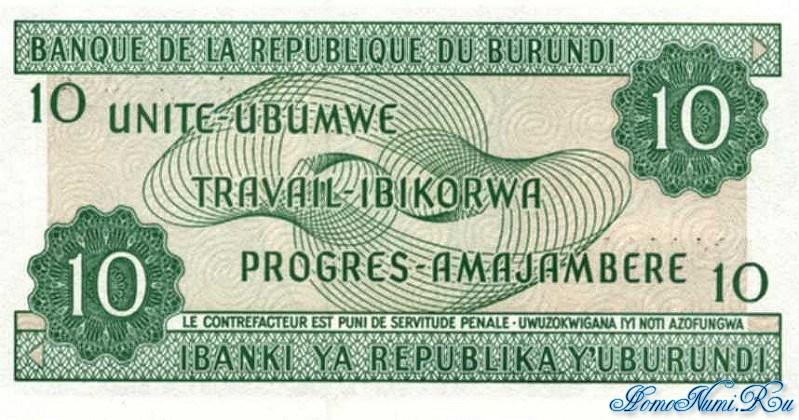 http://homonumi.ru/pic/n/Burundi/P-33dnew-b.jpg