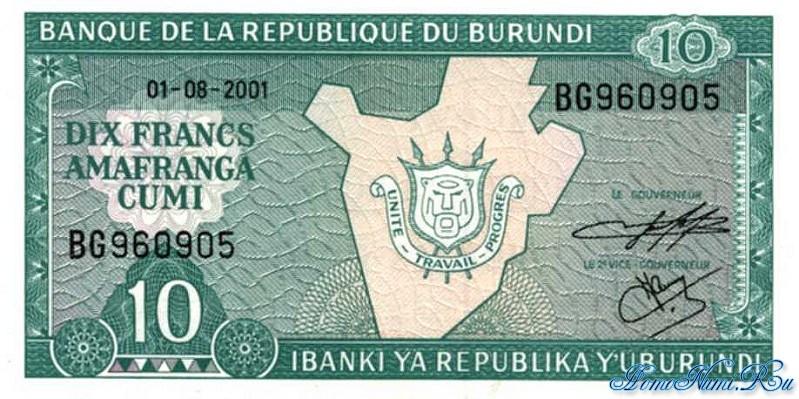 http://homonumi.ru/pic/n/Burundi/P-33dnew-f.jpg