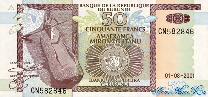 http://homonumi.ru/pic/n/Burundi/P-36b-f.jpg