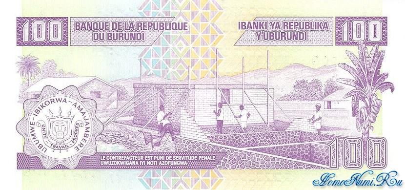 http://homonumi.ru/pic/n/Burundi/P-37a-b.jpg