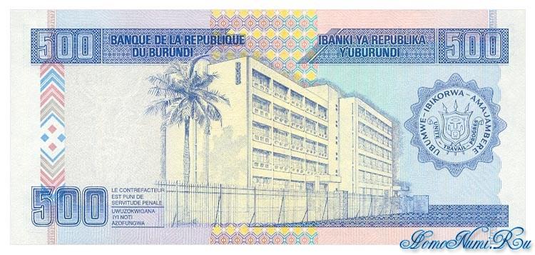 http://homonumi.ru/pic/n/Burundi/P-38a-b.jpg
