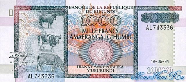 http://homonumi.ru/pic/n/Burundi/P-39a-f.jpg