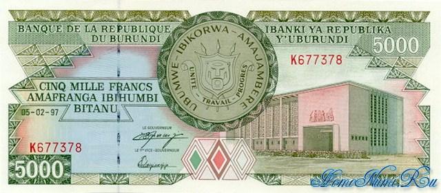 http://homonumi.ru/pic/n/Burundi/P-40-f.jpg