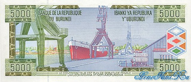 http://homonumi.ru/pic/n/Burundi/P-42-b.jpg