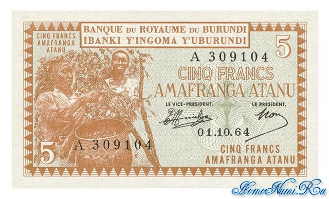 http://homonumi.ru/pic/n/Burundi/P-8-f.jpg
