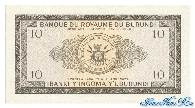 http://homonumi.ru/pic/n/Burundi/P-9-b.jpg
