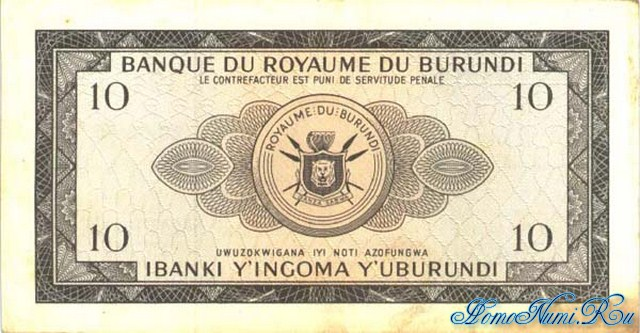 http://homonumi.ru/pic/n/Burundi/P-9a-b.jpg