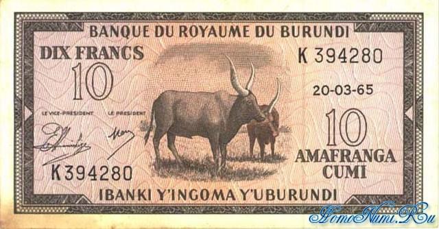 http://homonumi.ru/pic/n/Burundi/P-9a-f.jpg