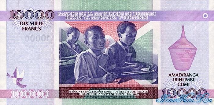 http://homonumi.ru/pic/n/Burundi/P-New(P-43)-b.jpg