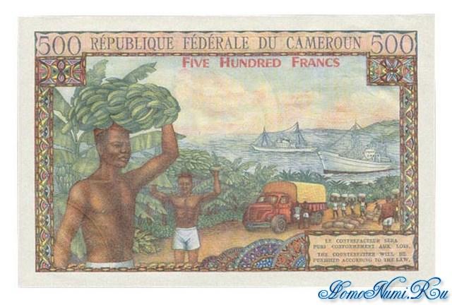 http://homonumi.ru/pic/n/Cameroon/P-11-b.jpg