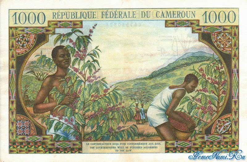 http://homonumi.ru/pic/n/Cameroon/P-12-b.jpg