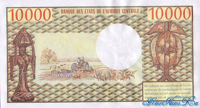 http://homonumi.ru/pic/n/Cameroon/P-14-b.jpg