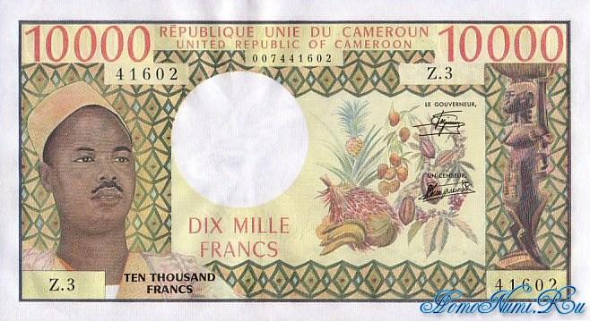 http://homonumi.ru/pic/n/Cameroon/P-14-f.jpg