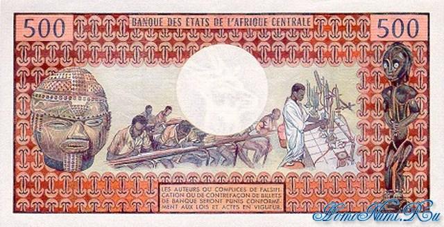 http://homonumi.ru/pic/n/Cameroon/P-15b-b.jpg