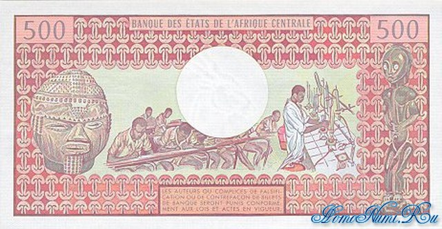 http://homonumi.ru/pic/n/Cameroon/P-15d-b.jpg