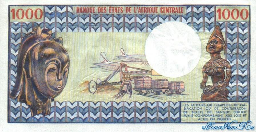 http://homonumi.ru/pic/n/Cameroon/P-16a-b.jpg