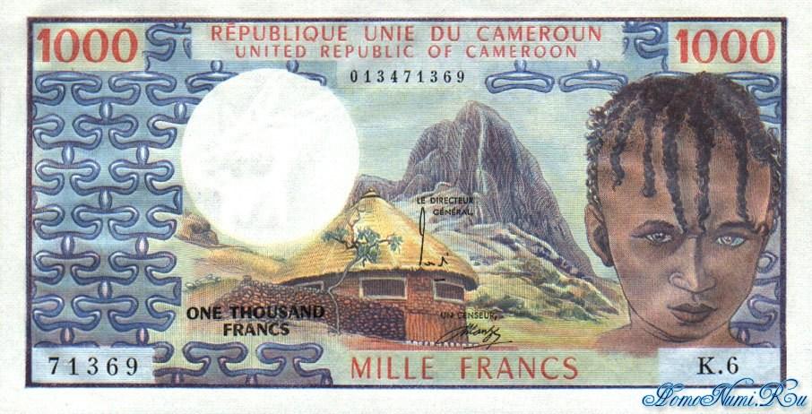 http://homonumi.ru/pic/n/Cameroon/P-16a-f.jpg