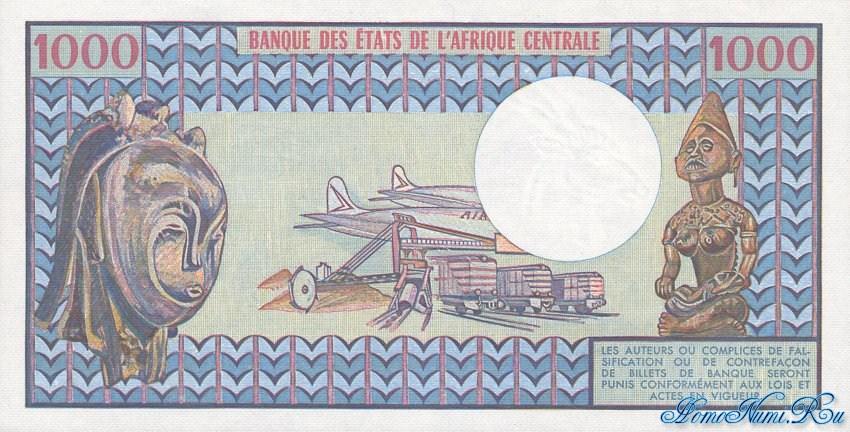 http://homonumi.ru/pic/n/Cameroon/P-16c-b.jpg