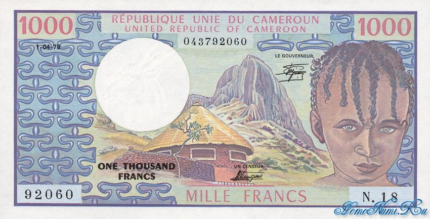 http://homonumi.ru/pic/n/Cameroon/P-16c-f.jpg